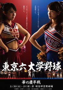 20150604_poster1